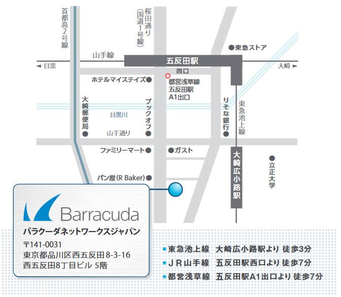 日本法人概要 のページ写真 2