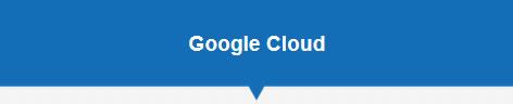 CloudGen Firewallラインアップ のページ写真 5