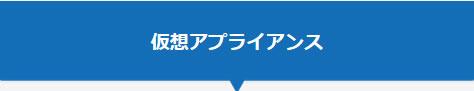 CloudGen Firewallラインアップ のページ写真 2