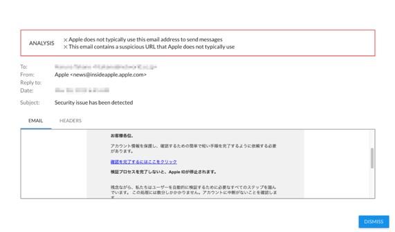 メールの脅威の移り変わりと、Office 365ユーザのメールの脅威を定量的に可視化 のページ写真 5