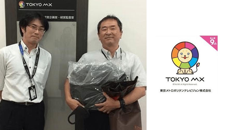 東京メトロポリタンテレビジョン株式会社 導入事例 「今回の新型コロナウイルスの件は、このリプレイスがなければ乗り越えられなかった」 のページ写真 2