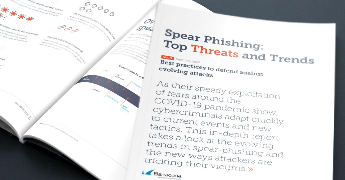 レポート: 進化するスピアフィッシング攻撃を防止するベストプラクティス のページ写真 5